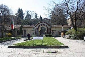 Medicine University of Sofia 2